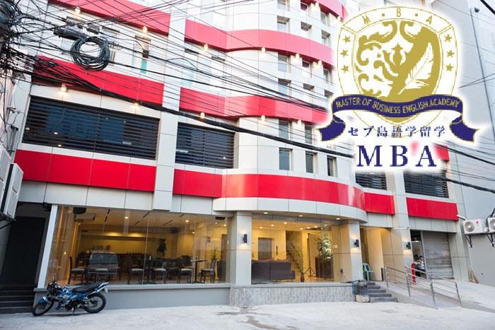 MBA オリジナル